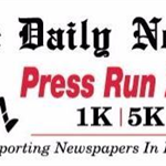 6th Annual GCDN Press Run